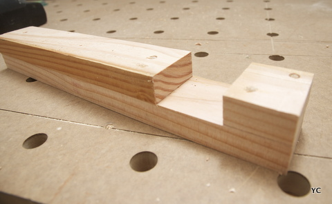cours bricolage bois